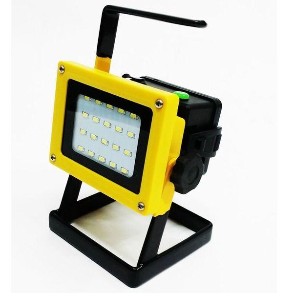30W Hordozható Led reflektor akkumulátoros négyzetes - 701s